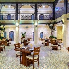 Отель Sepharadic House Иерусалим питание