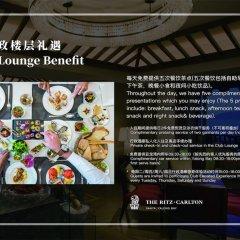 Отель The Ritz-Carlton Sanya, Yalong Bay Китай, Санья - отзывы, цены и фото номеров - забронировать отель The Ritz-Carlton Sanya, Yalong Bay онлайн гостиничный бар