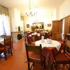 Отель Quinta Do Terreiro Ламего питание