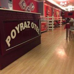 Poyraz Hotel Турция, Узунгёль - 1 отзыв об отеле, цены и фото номеров - забронировать отель Poyraz Hotel онлайн фото 7
