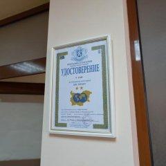 Hotel Varusha Велико Тырново удобства в номере