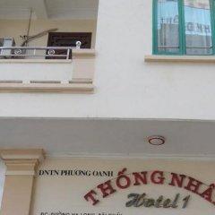 Thong Nhat 1 Hotel Halong в номере
