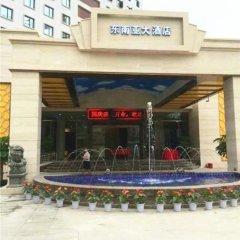 Отель Xiamen Plaza Сямынь фото 4