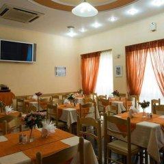 Отель Carolina Греция, Афины - 2 отзыва об отеле, цены и фото номеров - забронировать отель Carolina онлайн питание фото 3