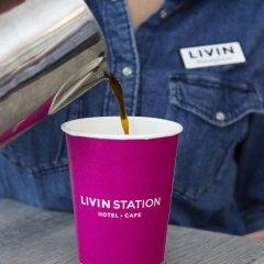 Отель Livin Station Швеция, Эребру - отзывы, цены и фото номеров - забронировать отель Livin Station онлайн удобства в номере фото 2