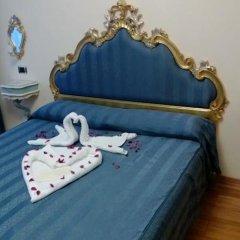 Отель Guest House Piccolo Vecellio Италия, Венеция - отзывы, цены и фото номеров - забронировать отель Guest House Piccolo Vecellio онлайн детские мероприятия
