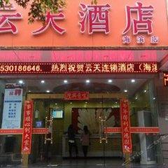 Отель Yuntian Hotel (Shenzhen Haibin) Китай, Шэньчжэнь - отзывы, цены и фото номеров - забронировать отель Yuntian Hotel (Shenzhen Haibin) онлайн банкомат