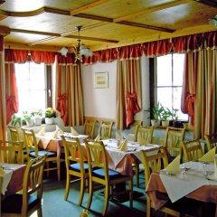 Отель Konrad Австрия, Зёлль - 1 отзыв об отеле, цены и фото номеров - забронировать отель Konrad онлайн питание фото 2