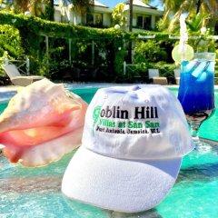 Отель Goblin Hill Villas at San San бассейн фото 2