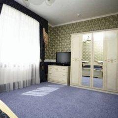 Aurora Hotel Донецк удобства в номере фото 2