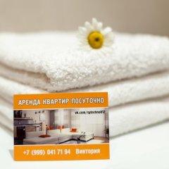 Гостиница Bela Kuna 1 Bldg 2 в Санкт-Петербурге отзывы, цены и фото номеров - забронировать гостиницу Bela Kuna 1 Bldg 2 онлайн Санкт-Петербург ванная