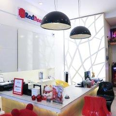 Saigon River Boutique Hotel гостиничный бар