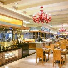 Отель Majesty Plaza Shanghai Китай, Шанхай - отзывы, цены и фото номеров - забронировать отель Majesty Plaza Shanghai онлайн питание фото 2