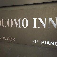 Отель Duomo Inn Италия, Милан - отзывы, цены и фото номеров - забронировать отель Duomo Inn онлайн парковка