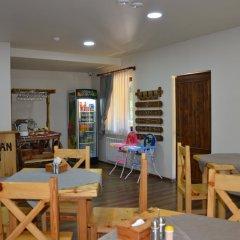 Отель EcoKayan Армения, Дилижан - отзывы, цены и фото номеров - забронировать отель EcoKayan онлайн детские мероприятия
