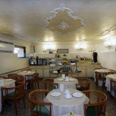 Отель San Moisè Италия, Венеция - 3 отзыва об отеле, цены и фото номеров - забронировать отель San Moisè онлайн питание фото 2