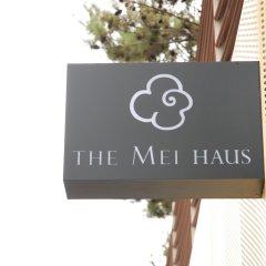 Отель The Mei Haus Hongdae с домашними животными