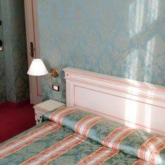 Hotel Villa Delle Palme детские мероприятия