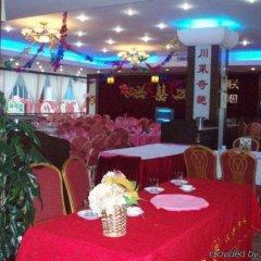 Shenzhen Sichuan Hotel Шэньчжэнь питание фото 2
