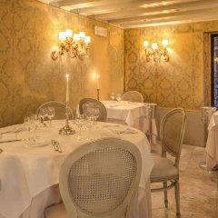 Отель Continental Venice Италия, Венеция - 2 отзыва об отеле, цены и фото номеров - забронировать отель Continental Venice онлайн питание фото 2