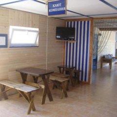 Гостиница Chernomorsky Mayak Украина, Одесса - отзывы, цены и фото номеров - забронировать гостиницу Chernomorsky Mayak онлайн фото 2