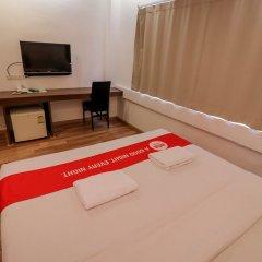 Отель Nida Rooms Saladaeng 130 Silom Walk Бангкок удобства в номере