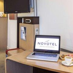 Novotel Kayseri Турция, Кайсери - отзывы, цены и фото номеров - забронировать отель Novotel Kayseri онлайн удобства в номере