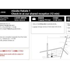 mizuka Hakata 1 -unmanned hotel- Хаката фото 5