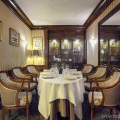 Отель Maison Astor Paris, Curio Collection by Hilton питание фото 2
