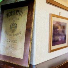 Отель Residence Dogana Vecchia Палаццоло-делло-Стелла интерьер отеля фото 3