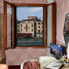 Отель Rialto Италия, Венеция - 2 отзыва об отеле, цены и фото номеров - забронировать отель Rialto онлайн комната для гостей