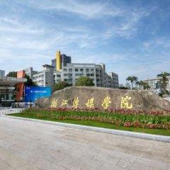 Отель Hanting Express Hangzhou Xiasha Branch фото 3