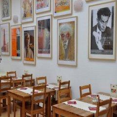 Отель NABUCCO Прага питание