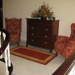 Отель Apartamentos Marítimo - Sólo Adultos комната для гостей