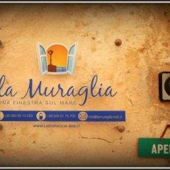 Отель La Muraglia Бари интерьер отеля фото 2