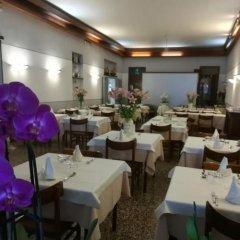 Отель Vettore Dal 1947 Италия, Мира - отзывы, цены и фото номеров - забронировать отель Vettore Dal 1947 онлайн фото 17