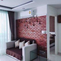 Отель AMAZON Residence by Tik комната для гостей