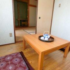 Отель Toji Stay HIROMIYA Беппу удобства в номере