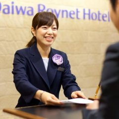 Отель Daiwa Roynet Hotel Hakata-Gion Япония, Хаката - отзывы, цены и фото номеров - забронировать отель Daiwa Roynet Hotel Hakata-Gion онлайн с домашними животными