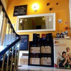 Porto Wine Hostel развлечения