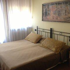 Отель Guesthouse Alloggi Agli Artisti Венеция комната для гостей фото 3