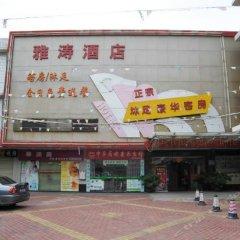 Yatao Hostel парковка