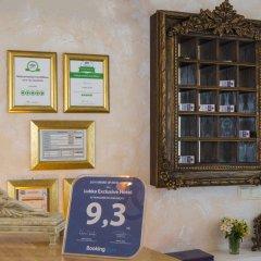 Lukka Exclusive Hotel Турция, Калкан - отзывы, цены и фото номеров - забронировать отель Lukka Exclusive Hotel - Adult Only онлайн интерьер отеля фото 2