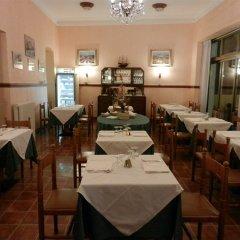 Отель Albergo Italia Оспедалетти питание