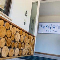 Hotel Levita Натурно фото 15