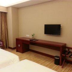 Отель Xiamen Plaza Сямынь удобства в номере