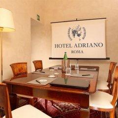 Отель Adriano Италия, Рим - отзывы, цены и фото номеров - забронировать отель Adriano онлайн питание фото 2