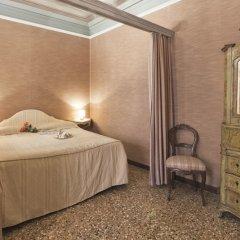 Отель Palazzetto San Lio Италия, Венеция - отзывы, цены и фото номеров - забронировать отель Palazzetto San Lio онлайн комната для гостей фото 5