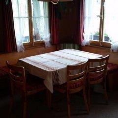 Отель Gstaad - Amazing Lake Chalet удобства в номере фото 2