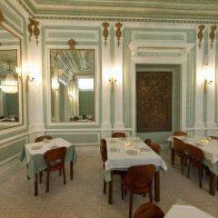 Hotel Borges Chiado фото 16
